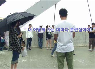 [分享]170728 一把雨伞用三年 勤俭节约好爱豆郑秀晶第二弹