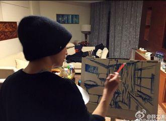 [分享]200805 你不知道的薛之谦,一个被歌手耽误的画家