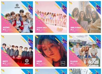 """[新闻]170804 """"KCON 2017 LA""""本月举行 华丽阵容全面公开"""