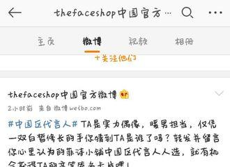 [新闻]170818 好消息!邢昭林新解锁新代言