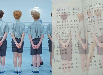 [分享]170919 NCT DREAM出道曲《Chewing Gum》被收录在中国音乐教材上