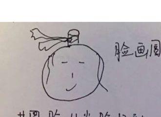 [分享]170920 灵魂画手王俊凯 画画水平停留在幼儿园的崽崽
