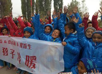 [分享]171012 王俊凯粉丝温暖公益行 和偶像一起做公益