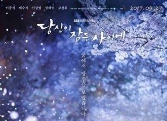 [新闻]171016 李钟硕裴秀智《当睡时》连续3周话题性一位!