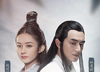[新闻]171103 互动剧《忘忧镇》完整版上线 快意江湖迷般命运