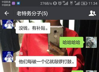 """[分享]171112 超羡慕!原来工作也可以被""""马天宇""""包围"""