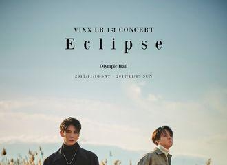 [分享]171118 VIXX LR首尔演唱会宣传海报公开 二人二色别致氛围