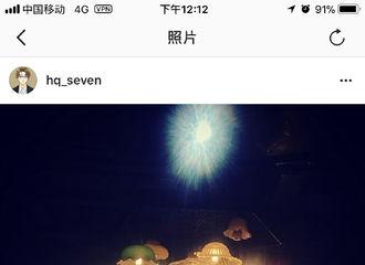 [新闻]171119 人生导师徐海乔上线 更新INS暗指心中有光不惧黑暗?