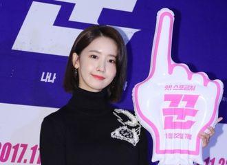 [新闻]171120 知性名媛style!林允儿出席《骗子》VIP试映会