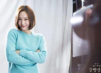 [分享]171120 甜美系小女友  郑秀晶《机智的监狱生活》定妆照拍摄花絮公开