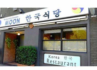 """[分享]171120 万年不变""""请幸福吧""""宋宋夫妇韩餐厅签名路透公开"""