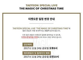 [分享]171120 泰妍圣诞演唱会开票时间变更  延期至24日晚开售