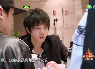 [分享]171120 认真的男人最帅气!华晨宇反差萌爆表