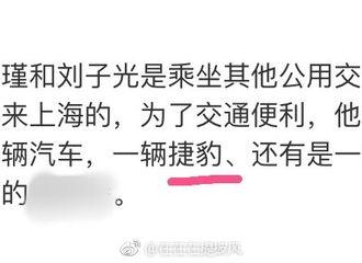 [分享]171123 《橙红年代》真预言之书 刘子光就是陈伟霆本人吧