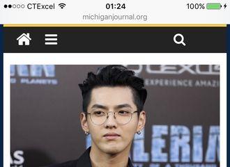 [新闻]171125 MichiganJournal发表文章 介绍吴亦凡在电影音乐时尚上的成就