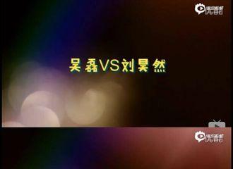 [分享]180920 刘昊然吴磊系相爱相杀兄弟 会相互讨论如何走成熟路线?