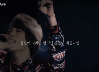 [新闻]180111 第32届金唱片颁奖礼增设悼念钟铉特别环节  李遐怡登台献唱《Breathe》