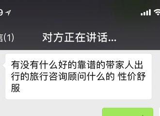[新闻]180112 马天宇化身旅游咨询师解答好友疑问 自侃副业繁忙
