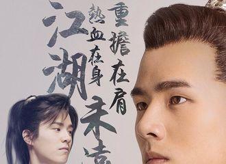 [新闻]180115 刘昊然:和大家见面的每一个角色 我都很满意