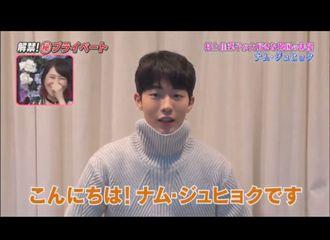 [新闻]180116 南柱赫出演日本综艺《闲聊007》 为村上佳菜子送签名写真