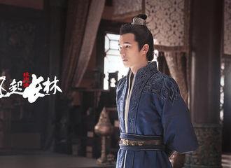 """[新闻]180116 《琅琊榜2》长林""""凛冬将至"""" 刘昊然霸气抗旨"""