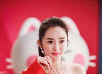 [新闻]180117 代言品牌放出杨幂广告花絮图 红衣甜美人绽放迷人魅力!
