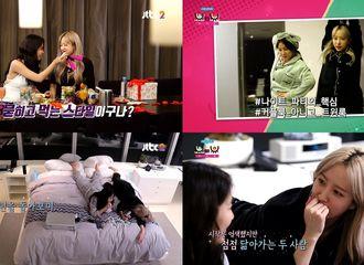 [新闻]180118 《Beauty View》第三期今日播出 HaNi为昭宥准备night party