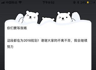 [新闻]180119 郑爽神隐N久雪糕群冒泡 透露近段时间去向?