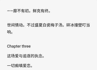 [分享]180120 薛之谦MV你读懂了吗?大神谦友发功解析