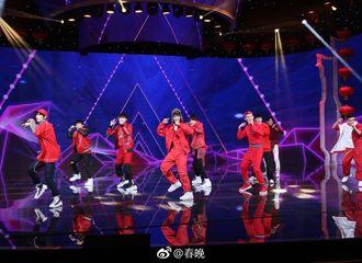 [新闻]180215 X玖将登央视《春晚倒计时》舞台 陪您欢欢喜喜贺新年