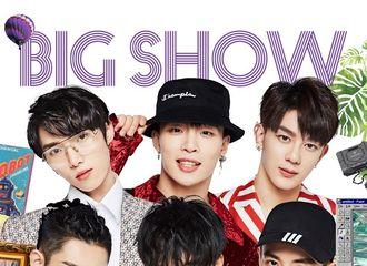 [新闻]180306 不见不散!X玖新专辑第二轮主打《bigshow》零点上线!