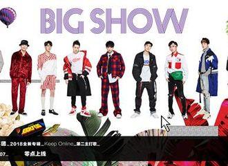 """[新闻]180307 X玖少年团新曲《BIG SHOW》发布 大刷""""存在感"""""""