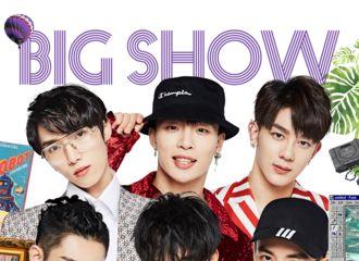 [新闻]180309 X玖少年团新歌《BIG SHOW》酷狗首发 讨论直播话题