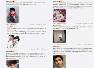 [新闻]180311 练习生集体更新微博 转评赞多以万计见证人气