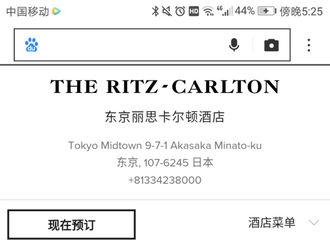 [分享]180318 徐海乔旅游所住酒店价格上万 粉丝日常感叹养不起爱豆