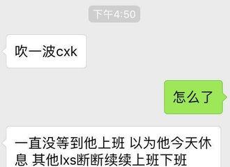 [新闻]180320 网曝蔡徐坤前几天发生过低血糖晕倒事件 傻孩子太拼命了