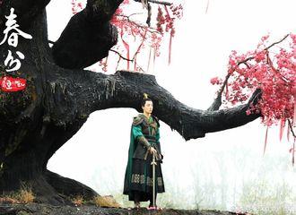 [新闻]180321 迎春不如相见 《哦我的皇帝陛下》曝三位皇子剧照