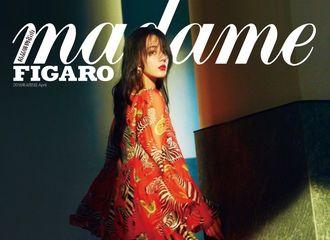 [分享]200322 那年今日 迪丽热巴《MadameFigaro》4月刊封面公开 如火般明艳红裙展现极致唯美