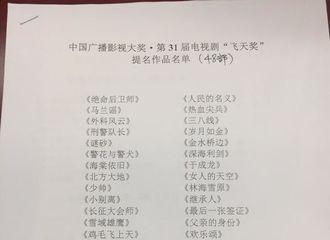 [新闻]180327 容金珍real争气!陈学冬主演《解密》》入围第31届飞天奖