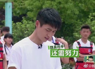 [分享]180330 魏晨哥哥叠被史回顾 复制教官手法越叠越好