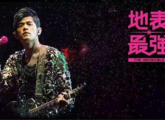 [新闻]180410 周杰伦上海演唱会时间确定 梅赛德斯奔驰文化中心四场连发
