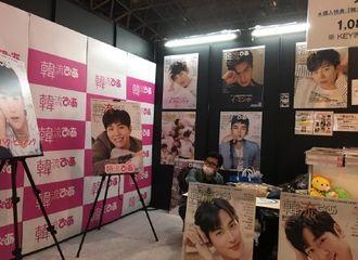[新闻]180413 KCON 2018韩流庆典现场 杂志展位设池昌旭人形立牌