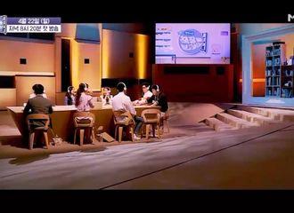 [新闻]180415 澯美新综艺《拜托了书柜》将在4月22日迎来初放送