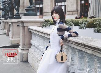 [新闻]180417 巴黎街头三套街拍完美解锁 唐嫣演绎甜美端庄妩媚的百变姿态