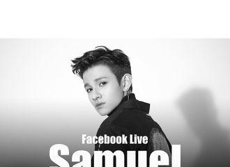 [新闻]180418 Samuel官方FB开启直播通道 明日下午惊喜见面!