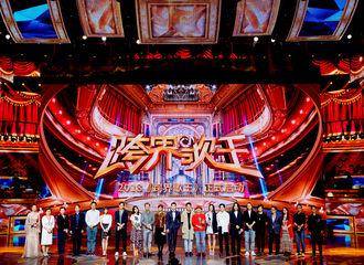 [新闻]180420 薛之谦加盟2018《跨界歌王》,发布会上新曲首唱