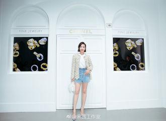 [分享]180420 率真的优雅 宋茜亮相品牌体验展