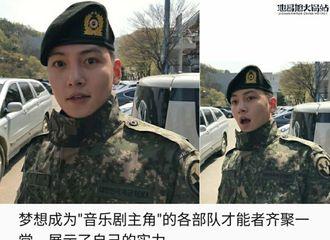 [新闻]180420 池昌旭参与新兴武官学校试镜 竞争激烈