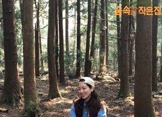 [新闻]180420 满心喜悦的信惠坐在森林中是...? 今晚《林中小屋》将揭晓!