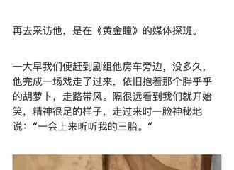[分享]180421 坚守本心,艺兴是永远的榜样